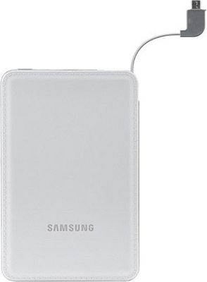 Samsung 3100mAh Battery White - Samsung Electronic Accessories