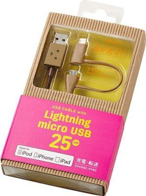cheero Danboard Dual Cable - 25cm Brown - cheero Electronic Accessories