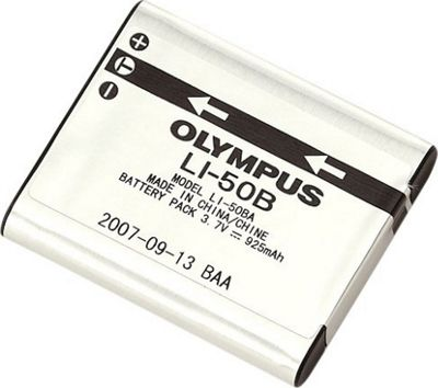 Olympus Rechargeable Lithium-Ion Battery White - Olympus Portable Batteries & Chargers