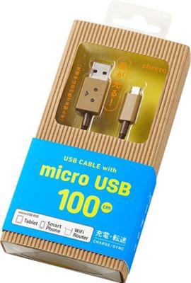 cheero Danboard Micro USB Cable - 100cm Brown - cheero Electronic Accessories