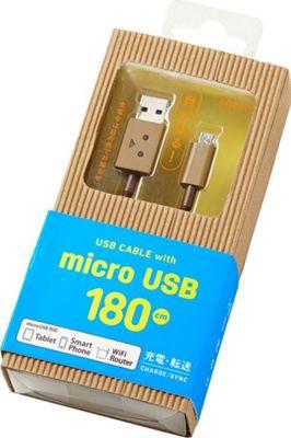 cheero Danboard Micro USB Cable - 180cm Brown - cheero Electronic Accessories