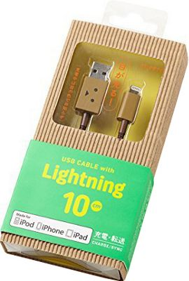 cheero Danboard Lightning Cable - 10cm Brown - cheero Electronic Accessories