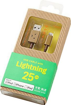 cheero Danboard Lightning Cable - 25cm Brown - cheero Electronic Accessories