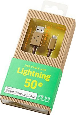 cheero Danboard Lightning Cable - 50cm Brown - cheero Electronic Accessories
